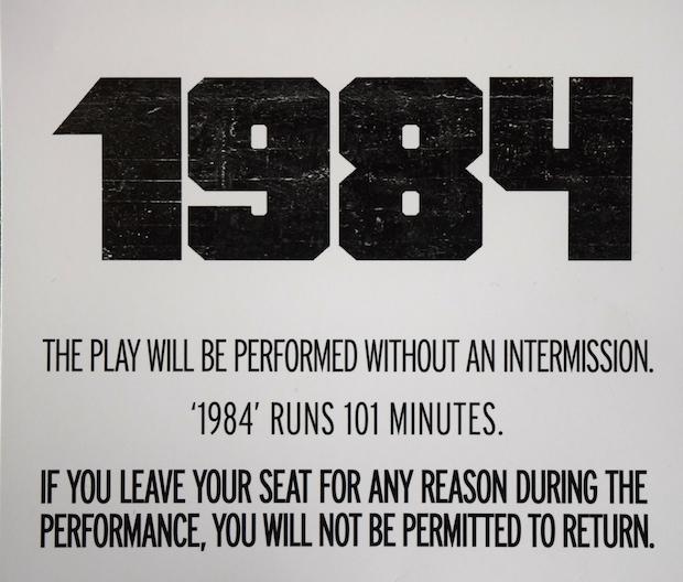 1984 6