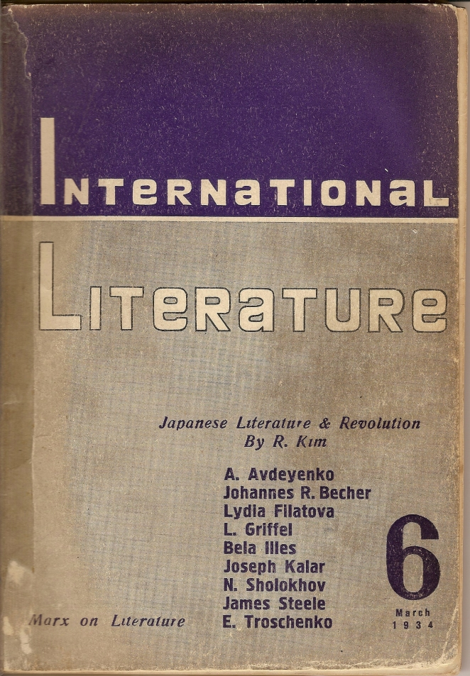 International Literature 193403 No 6 f