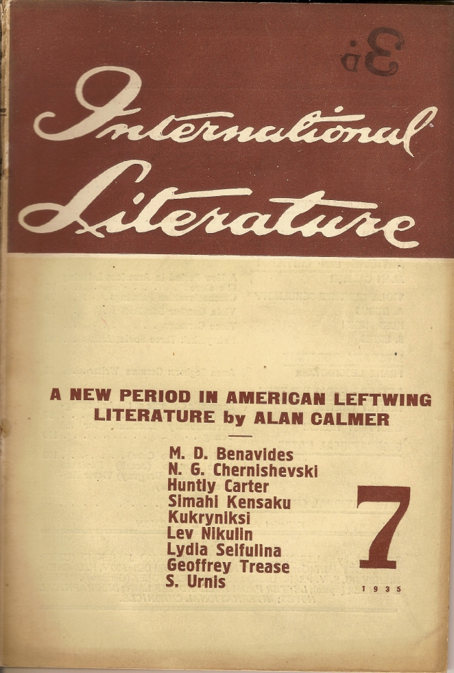 International Literature 193500 7